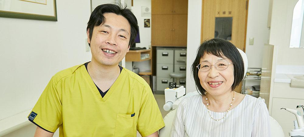 快適に使用できる入れ歯