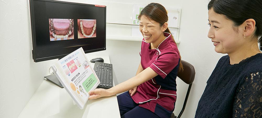 歯並びや咬み合わせの治療