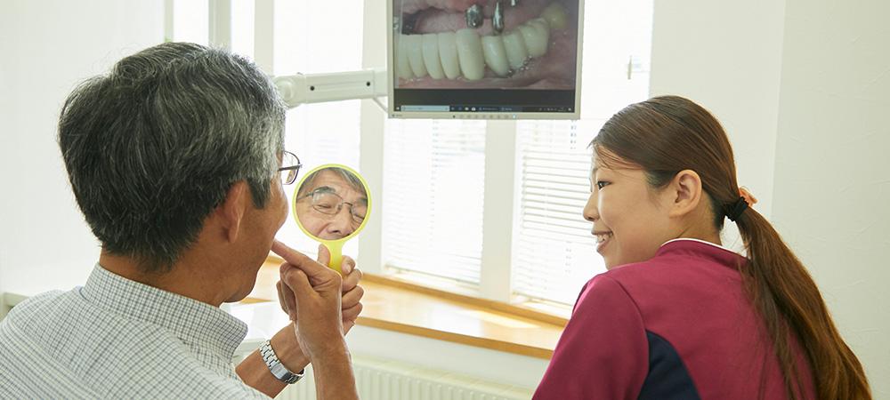 歯周病の理解
